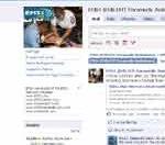 EMS的社交媒体