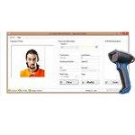 SIM – Body Scanner Image Management Software