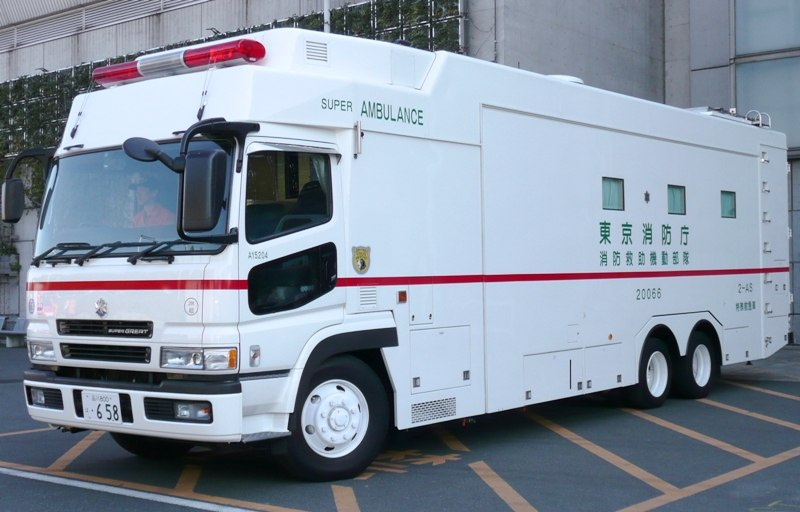 The Tokyo Fire Department responds to emergencies in this renovated bus.