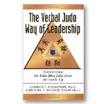 The Verbal Judo Way of Leadership