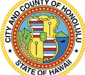 The Honolulu Ethics Commission has approved gifts for first responders during the COVID-19 pandemic. The commission, which normally has a