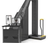 CONPASS Smart DV - Full Body X-Ray Security Screening