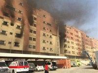 Fire at Saudi oil worker complex kills 7, injures 219