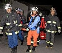 Strong quake kills 9, injures more than 800 in Japan