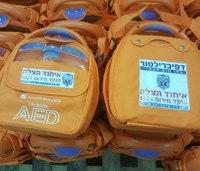 Israeli EMS purchases 1K defibrillators