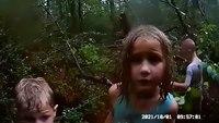 'I got' em!': Deputy helps find 3 children lost deep in the forest