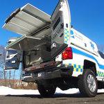 ESI Rapid Response Unit (RRU): Medic Series
