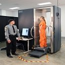 Free Grant Assistance for X-Ray Body Scanners