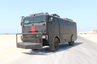 Armored Water Cannon Vehicle
