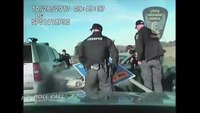 Reality Training: An unusual police pursuit