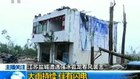 Tornado kills dozens in Eastern China