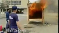 The opposite of a grenade: Throwable fire extinguishers