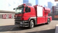 China: A fire truck for high-rise attacks