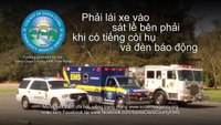 Pull to the Right for Sirens and Lights PSA (XSC EMS Full Vietnamese Version)