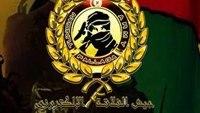 Jihadis hack volunteer fire department website